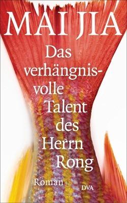 Herr_Rong